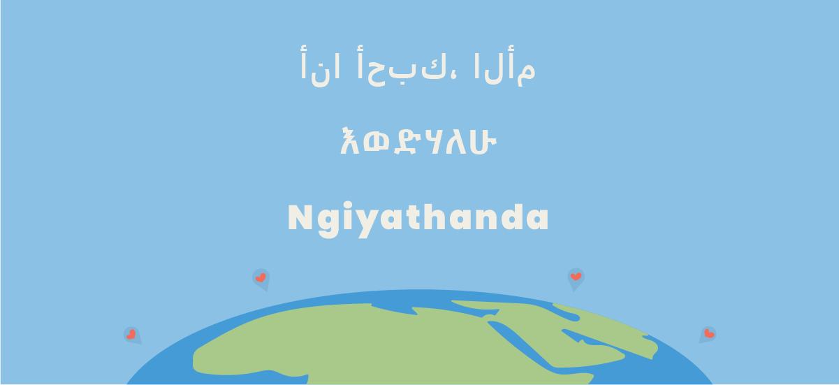 Ethiopia (Africa)
